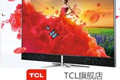 TCL电视旗舰店