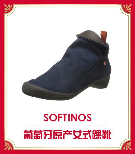 softinos 女式踝靴