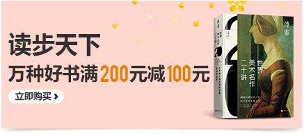 200-100