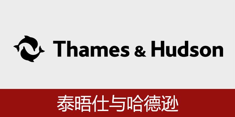 Thames&Hudson