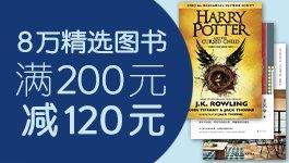 200-120