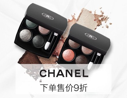 Chanel彩妆