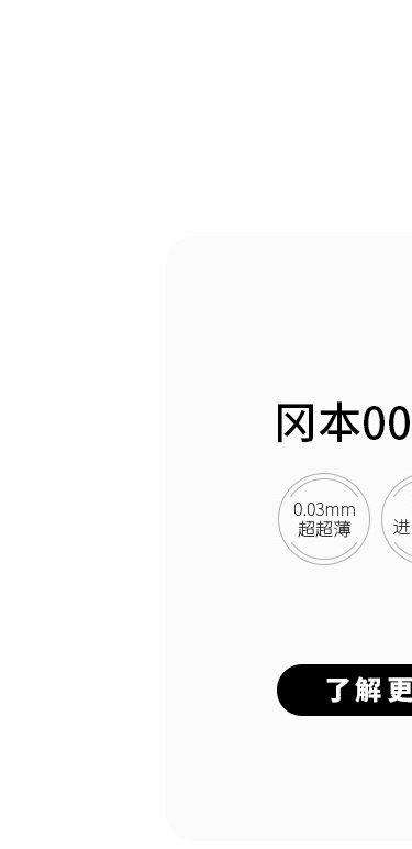 2017HPC/Liying/Okamoto/0402/okma_08