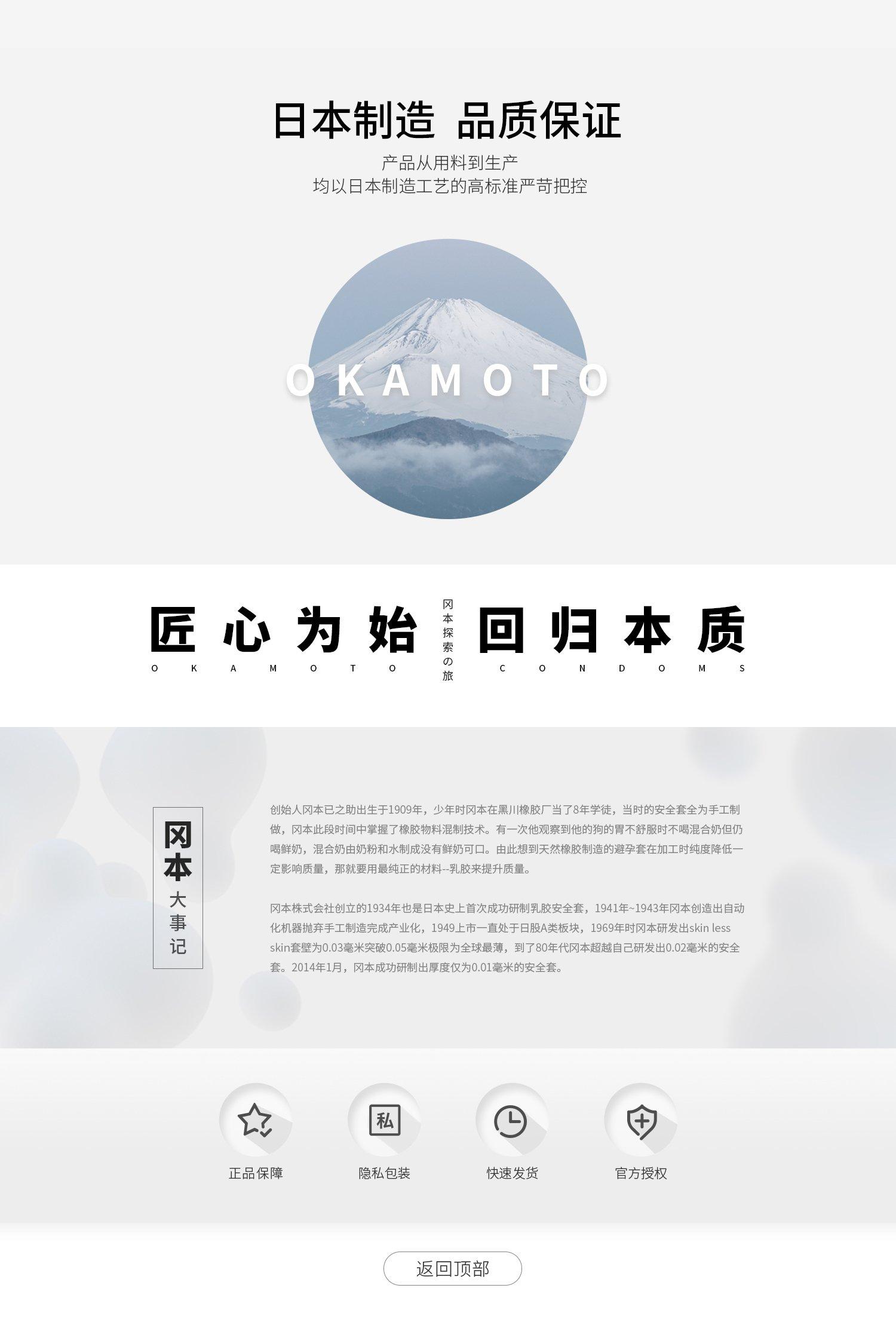 2017HPC/Liying/Okamoto/0402/okma_20