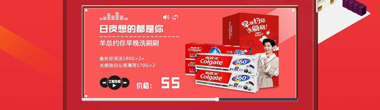 Colgate 高露洁 黑白双重功效 美白清洁牙膏礼盒装