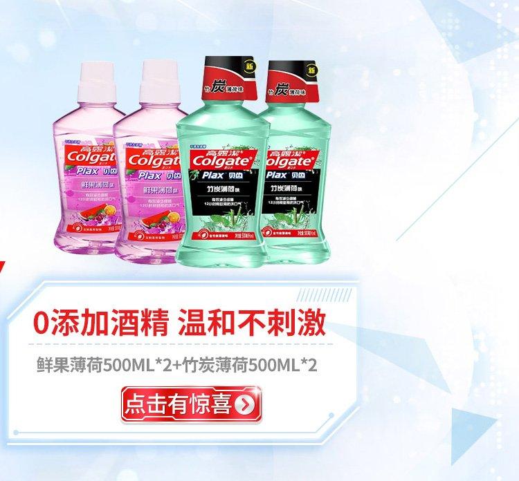 2017HPC/Liying/gaolujie/top_14