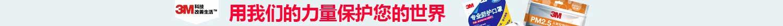 2017HPC/Xinyang/3M/mjn_170726_150050_hpc