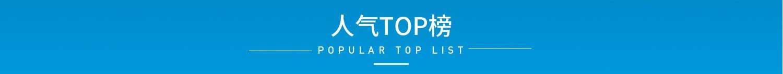 2017HPC/Xinyang/TopStrip/150050ilm
