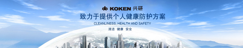 2017HPC/Xinyang/XingyanZhongsong2/lpp_20170721_1242450_hpc