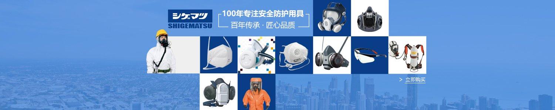 2017HPC/Xinyang/XingyanZhongsong2/lyf_20170724_1500X300_personal-care