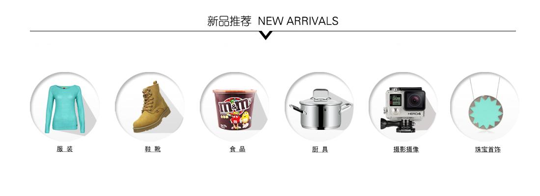 新品推荐-亚马逊中国
