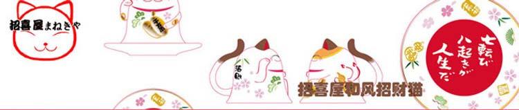 招喜屋日本正版和风招财猫系列组合促销装 可爱母子猫