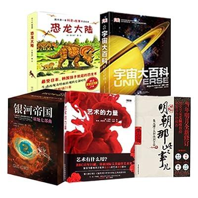 中国亚马逊镇店之宝!世界读书日,图书大钜惠!