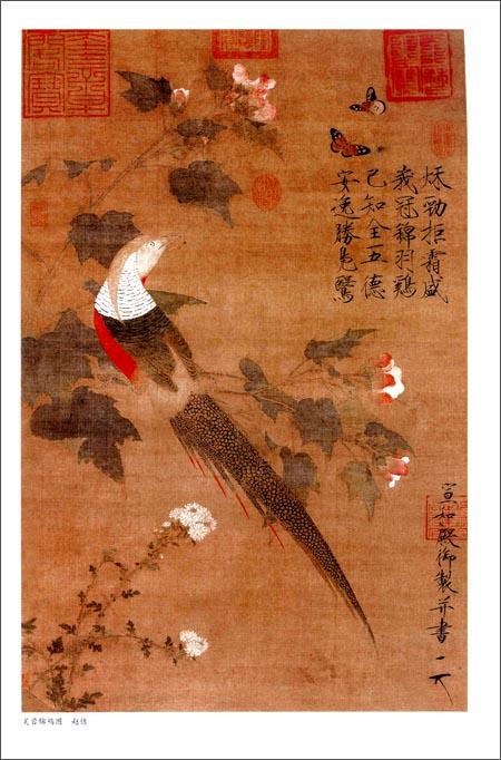 《宋画临习:禽鸟》 李晓明【摘要 书评 试读】图书