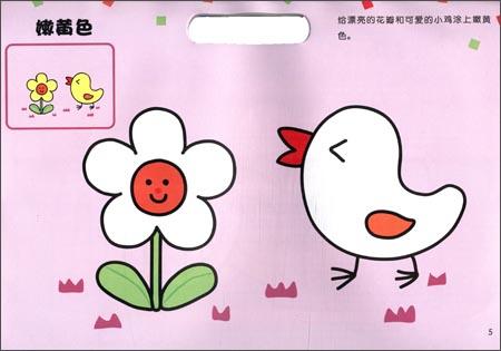 包装 包装设计 动漫 购物纸袋 卡通 漫画 头像 纸袋 450_315