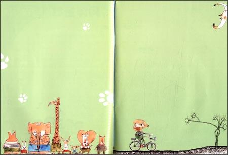 《幼儿园综合活动课程:幼儿成长记录册(大班)》