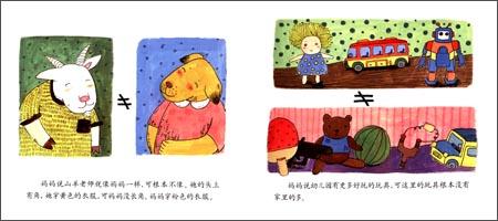 小狗贝贝故事书:我不想上幼儿园/贾月珍-图书-亚马逊
