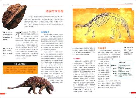 https://images-cn.ssl-images-amazon.com/images/G/28/BOOK-Catalog/HBK/B00PG0MMC8_02_amzn.jpg