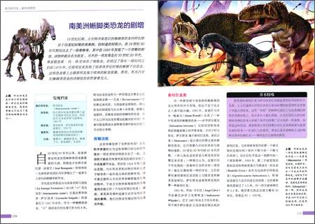 https://images-cn.ssl-images-amazon.com/images/G/28/BOOK-Catalog/HBK/B00PG0MMC8_03_amzn.jpg