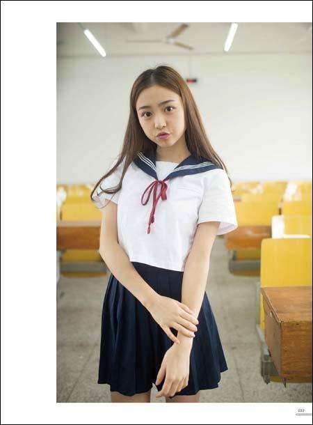 涩:高校女子写真集