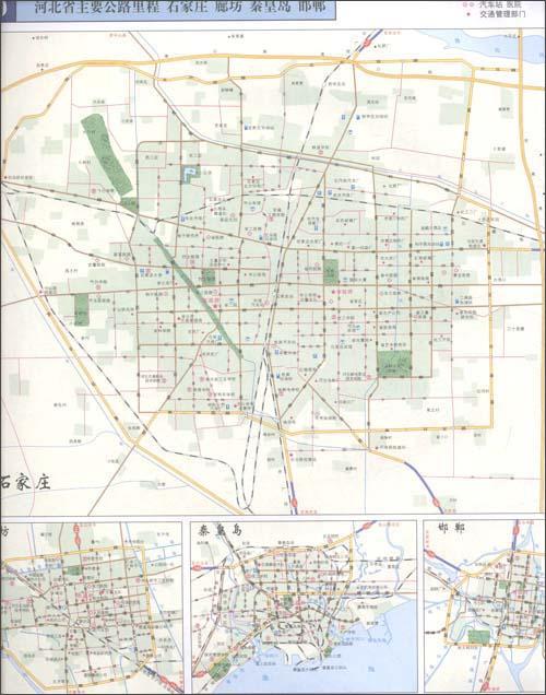 《中国道路交通地图集(大比例尺2011新版交通图)》 社