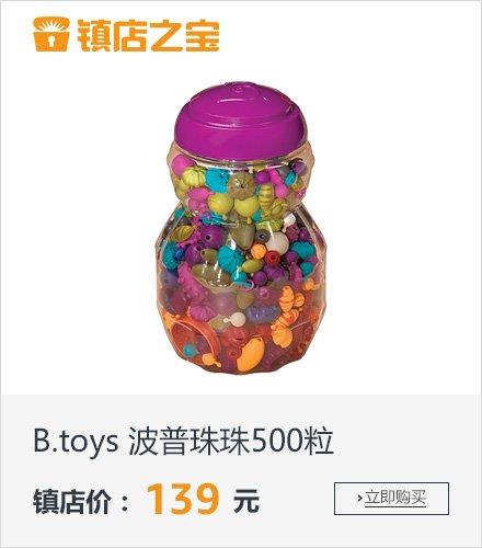 B002YIRKKY
