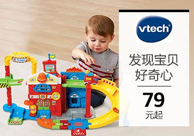 VTech 伟易达
