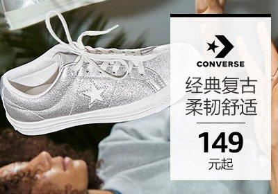 Converse 匡威
