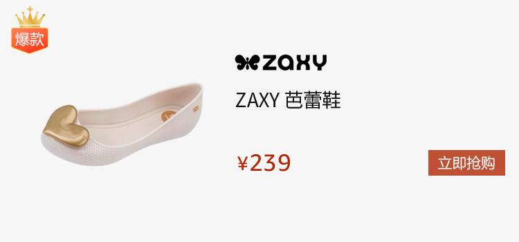 ZAXY NEW POP BEAUTY系列 女 芭蕾鞋 82353(亚马逊进口直采,巴西品牌)