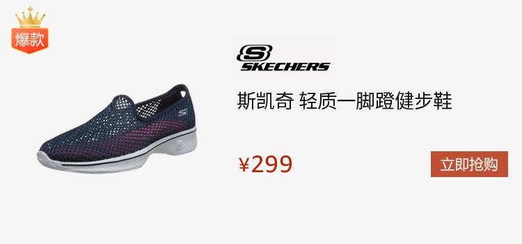 Skechers 斯凯奇 GO WALK 4系列 女 轻质一脚蹬健步鞋 14905