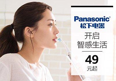 Panasonic 松下