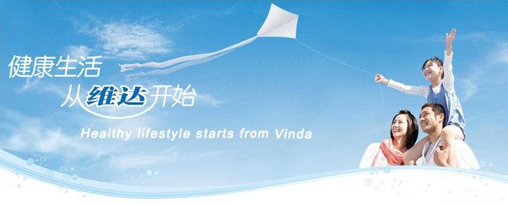 Vinda维达卫生卷纸20卷装超值