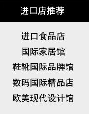 亚马逊国际精品店分类推荐-亚马逊中国