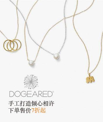 Dogeared 朵吉兒 手工打造倾心相许  低至售价5折
