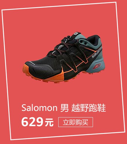 Jewelry/hp_20180504_440500_shoes_Salomon_5
