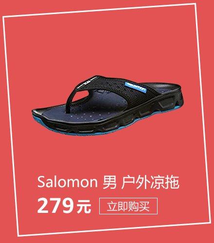 Jewelry/hp_20180504_440500_shoes_Salomon_7