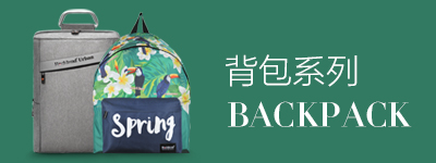 rockland_store_backpack