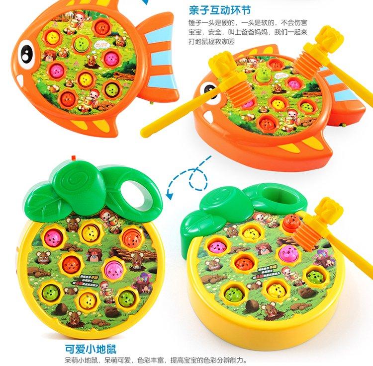育儿宝 电动打地鼠玩具 动物水果造型打地鼠游戏玩具