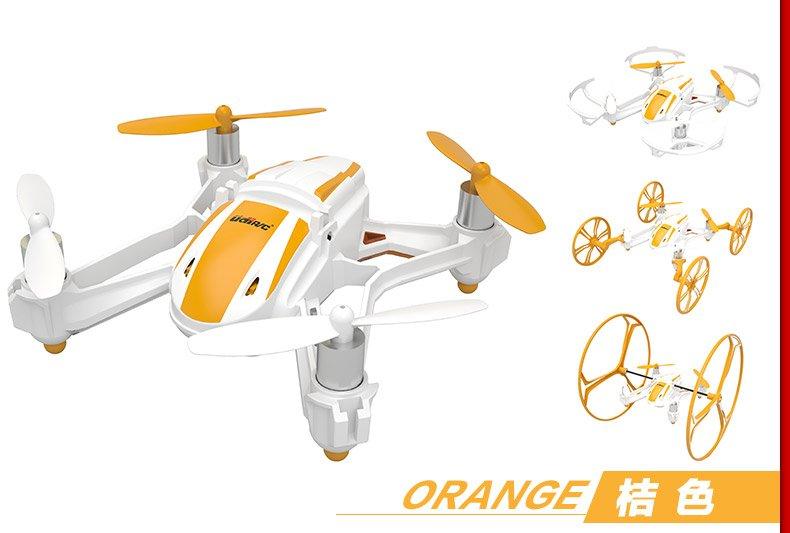 优迪变形遥控飞机 耐摔无人机四轴航拍飞行器四旋翼飞碟儿童玩具