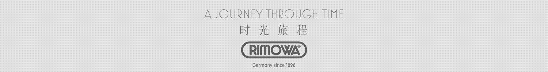 RIMOWA 日默瓦 专卖店