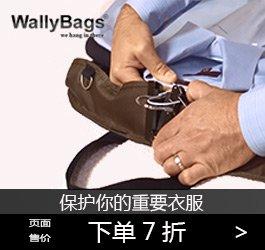 wally bag