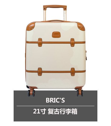 Bric's Bellagio系列 中性 时尚复古拉杆行李箱