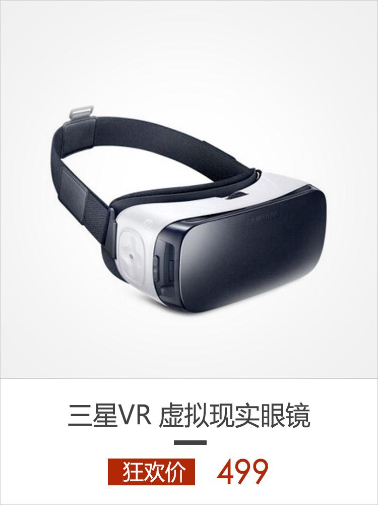 Samsung Gear VR (SM-R322) 三星VR 虚拟现实眼镜 SM-R322(韩国品牌 香港直邮)