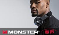 Monster官方旗舰店