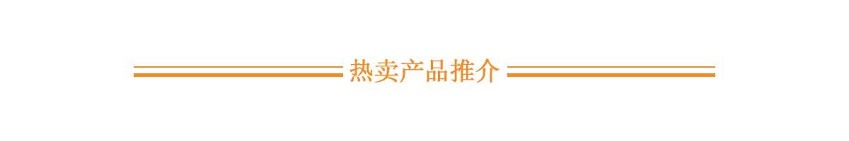 SHA/jiuyang-17.6.26-rexiaotuijie._V505591341_.jpg