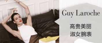 GuyLaroche