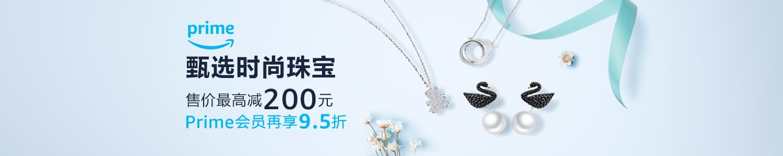 jewelry FTZ