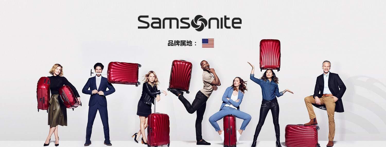 Samsonite/新秀丽 旅行箱包 亚马逊旗舰店