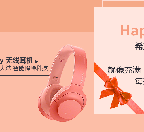 Sony索尼 Wireless NC   Hi-Res无线降噪立体声耳机