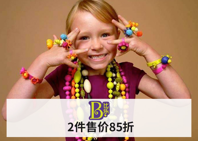 b.toy